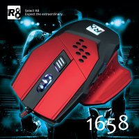 R8 1658 Gaming Mouse